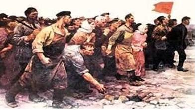 Octubre de 1917, o Los Días Que Estremecieron Al Mundo - Segunda Parte