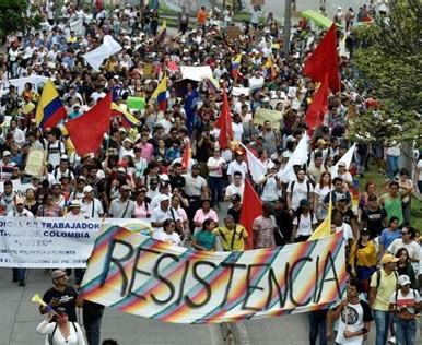 Los dos jóvenes – 57 aniversario de las FARC